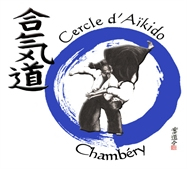 Aikido chambery